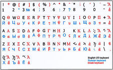 RUSSIAN-GREEK-ENGLISH KEYBOARD STICKER NON TRANSPARENT WHITE FOR COMPUTER