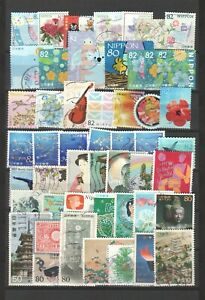 JAPAN LARGE USED RECENT COMMEMORATIVE STAMPS 50 DIFFERENT ON ALBUM PAGE LOT 622