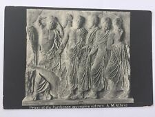 Parthenon Frieze Procession Old Men Athens Greece Stone Art B&W Postcard A10