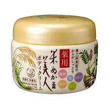 Komenuka Bijin Japanese Natural Rice Bran Skin Care Cream 100% Made in Japan