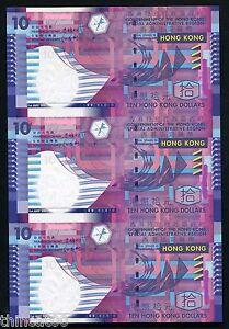 2002 China Hong Kong - 3-in-1 Uncut Hong Kong Ten Dollar Paper Banknotes