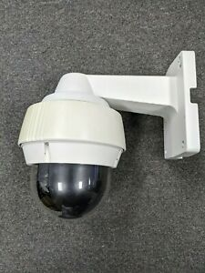 GeoVisionGV-PPTZ7300 PTZ/Fisheye with Mount -- Tested & Working