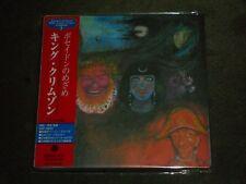 King Crimson In The Wake Of Poseidon Japan Mini LP