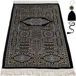 Islamic Woven Chenille Prayer Mat Kaba Door Intricate Black | With Free Gifts