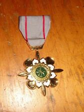SOUTH VIETNAM, TECHNICAL SERVICE MEDAL, WOLFE BROWN, , FULL SIZE