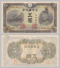 Japón 5 yenes 1944 p50a unz.