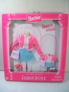 VINTAGE BARBIE & KELLY FASHION AVENUE MATCHIN STYLES DOLL CLOTHES #17292 SKIRT
