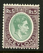 Ceylon   1938-52   Scott # 289    Mint Hinged