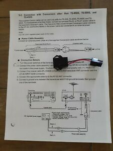 🔥 KENWOOD CONVERSION POWER CABLE ADAPTER FOR AT-50 HF ANTENNA TUNER HAM RADIO