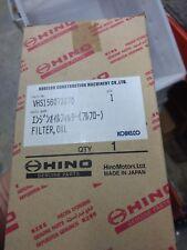 HINO KOBELCO OIL FILTER  VHS156072370