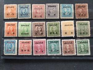 China     - Taiwan - unused  stamps overprint (1946/1947)