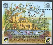 A07200 - Austria #1894 Schonbrunn Zoo