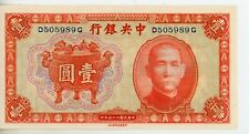 CHINA 1936 The Central Bank of China - 1 One Yuan - Uncirculated