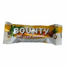 New Limited Rare Bounty Pineapple Ananas Milk Chocolate Candy Bars 30 pcs 26gr
