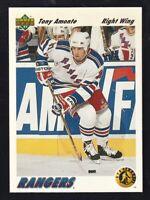 1991-92 Upper Deck Tony Amonte New York Ranger RC. #450.