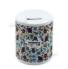 Holy Gift Israel Kabbalah Armeni Ceramic Tzedakah Charity Box Judaica money save