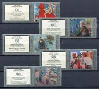 30182) RUSSIA 1978 MNH** Paintings by Petrov-Votkin 5v.