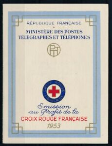 [70020] France 1953 red cross complete booklet very fine MNH value $190