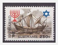 Surinam / Suriname 1992 Sepharad '92 judaica sailing boat MNH