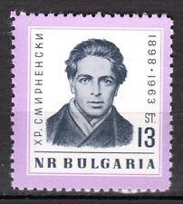 Bulgaria - 1963 Christo Smirnenski (poet) - Mi. 1406 MNH