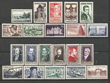 FRANCE  Année 1952 Complète 21 Timbres neufs ★★ luxe cote 116€