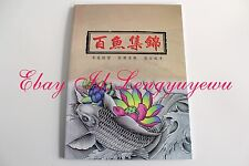 KOI Fish Flower Sketch Chinese Style Tattoo Flash Book Design Chinese painting