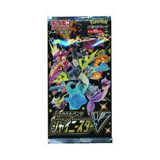 Pokemon Japanese Swsh4a Shiny Star V Single Booster Pack 1x S4a