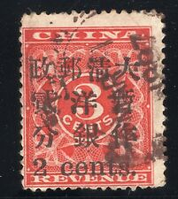 China 1897 Red Revenue 2cent on 3c. chan #84 used tiny flaws