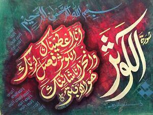 Islamic Art Calligraphy Oil Paint