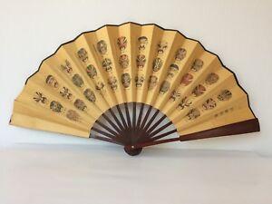 Fächer mit Masken aus der Peking Oper | fan with masks of the Beijing opera