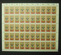Bund 50er Bogen MiNr. 903 postfrisch MNH (BW3238