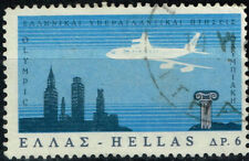 Greece Aviation Plane to New York stamp 1968