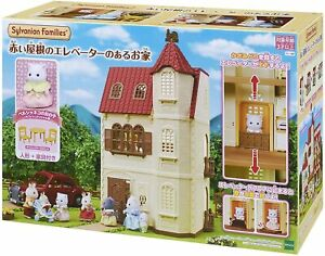 EPOCH Sylvania Family House with Red Roof Elevator