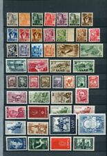SAAR GERMAN OCCUPATION MNH Lot to 500F 75 Stamps