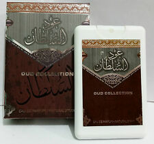 Oud Al Sultan  Woody Musky Pocket Spray  Eau De Parfum by Ard Al Zaafaran 20 ml