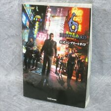 BIOHAZARD 6 Resident Evil Official Guide Book PS3 Xbox EB22*