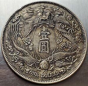 Yuan / Dollar Y-3(1911) Xuantong Pattern Long-whiskered Dragon E-China Ultra RRR