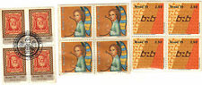 stamps - Brazil - Blocks of 4 - A855 #1566, A867 #1593, A876 #1616 MINT MNH