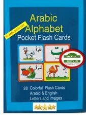 ✅ Arabic Alphabets Flash Cards✅ Learn Arabic English Flash cards Pronunciation ✅