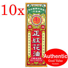 10X Imada Red Flower Oil 50ml Pain Sprains for aches, strains and pain (New!)