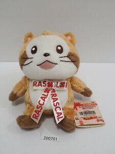 "Rascal the Raccoon 200701 Banpresto 2004 Kuttari Beanie 5"" Plush TAG Doll Japan"