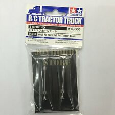 Tamiya 56540 RC 1:14 Tractor Truck Metal Horn Set RC Cars On Road