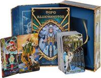 Таро Иллюминатов. Переиздание Russian Tarot Cards Book for Divination