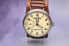 GERMAN NAVY FLEET KM KRIEGSMARINE U-BOOT BOAT MILITARY WATCH VINTAGE ww2 type