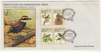 1988 Jun 30th. First Day Cover. Protected Wildlife - Series IV.