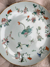 Antique Chinese Porcelain Famille Rose Plate Tongzhi Mark