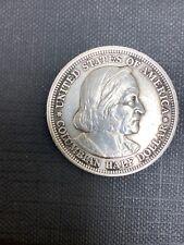 1893 Columbian Expo Half Dollar // Choice AU // 90% Silver // 1 Coin.