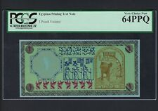 Egypt One Pound Undated Test Printing Note Uncirculated