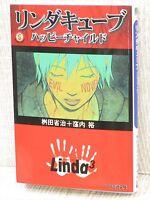 LINDA CUBE Hapy Child Novel Japan 1998 Book AP22*