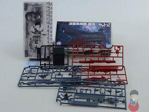Space Battleship Yamato - Star Blazers 2202 Mecha Colle No.08 - Bandai Model Kit